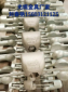 300导线用防震锤FRYJ-3/5样品图