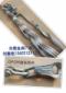 OPGW光纤复合架空耐张线夹定制
