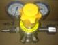 两级压力调节器